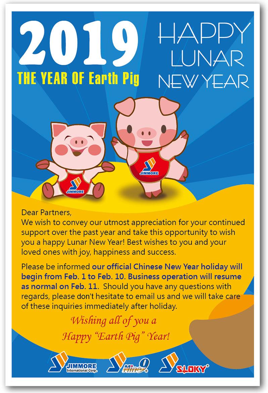 2019 lunar year holidays