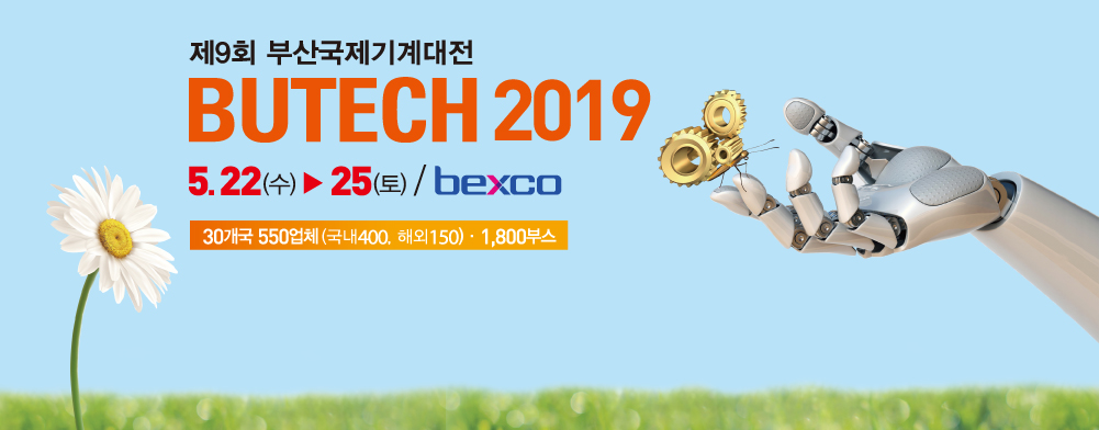 http://www.butech.or.kr/new/eng/main/main.php