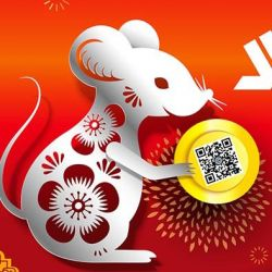 2020 Lunar New Year Holiday